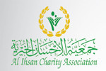 AL IHSAN CHARITY ASSOCIATION