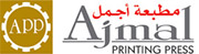 Ajmal Printing Press - Commercial Digital Printing Solutions - Food Grade Paper Packaging Products - School Stationery Products - Customized Office Stationery